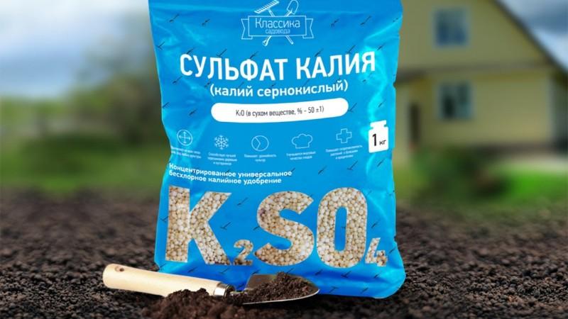 Сульфат калия: правила применения как удобрения